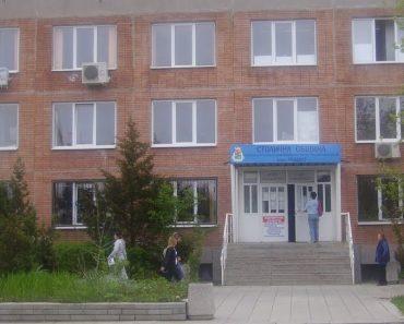 Район Млаодст